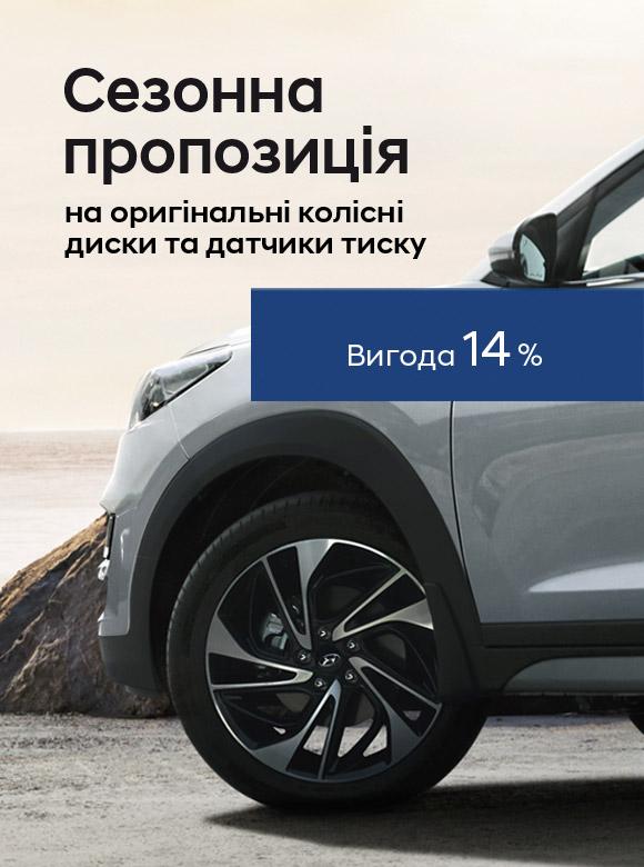Спецпропозиції Арія Моторс   Автопалац Тернопіль - фото 6