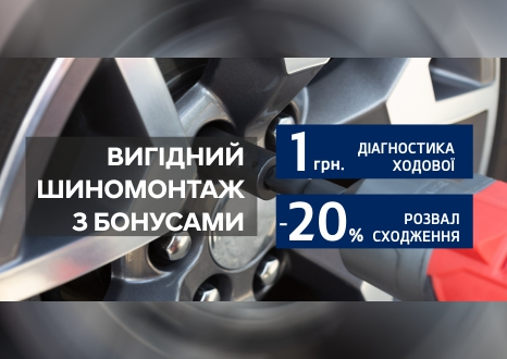 Спецпропозиції Hyundai у Харкові від Фрунзе-Авто | Автопалац Тернопіль - фото 8