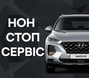 Спецпредложения на автомобили Hyundai | Автопалац Тернопіль - фото 23
