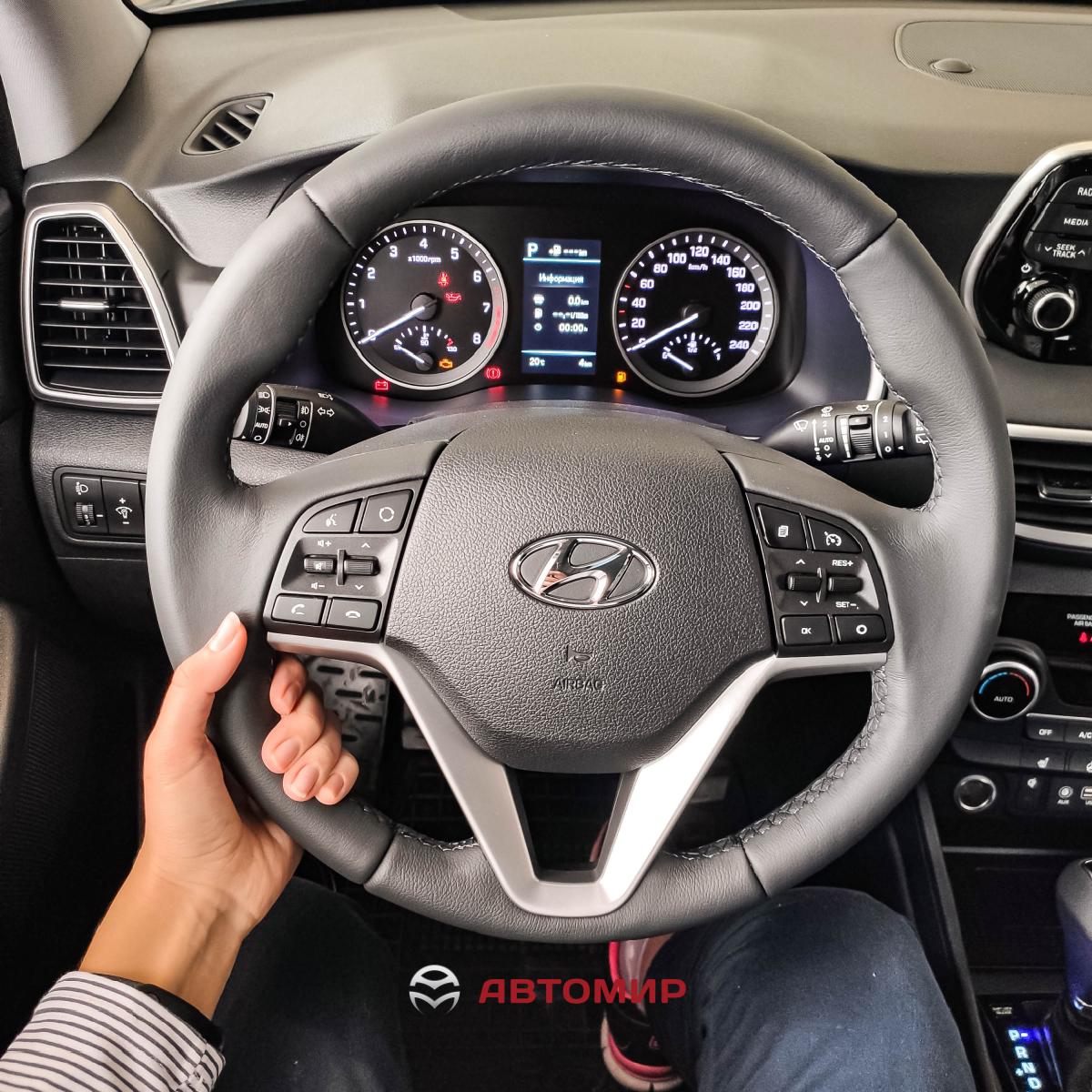 Теплі функції автомобілів Hyundai | Автопалац Тернопіль - фото 7