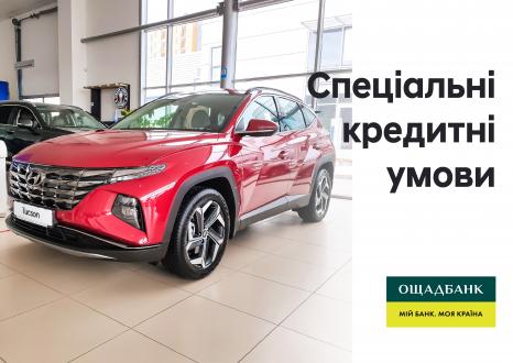 Спецпропозиції Автомир   Автопалац Тернопіль - фото 6