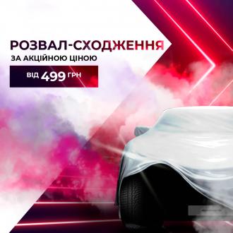 Спецпредложения на автомобили Hyundai   Автопалац Тернопіль - фото 16
