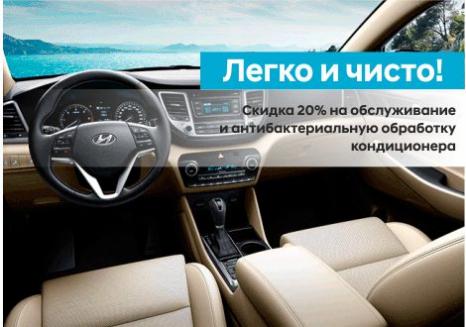 Спецпропозиції Hyundai у Харкові від Фрунзе-Авто | Автопалац Тернопіль - фото 13