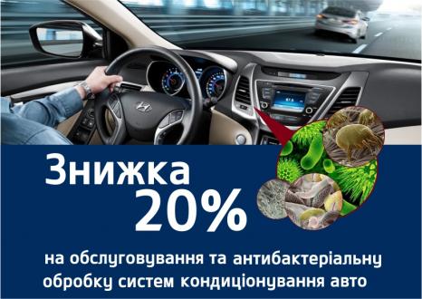 Спецпропозиції Hyundai у Харкові від Фрунзе-Авто | Автопалац Тернопіль - фото 7