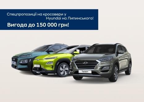 Спецпропозиції Львов   Автопалац Тернопіль - фото 6