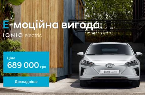 Спецпредложения на автомобили Hyundai | Автопалац Тернопіль - фото 10